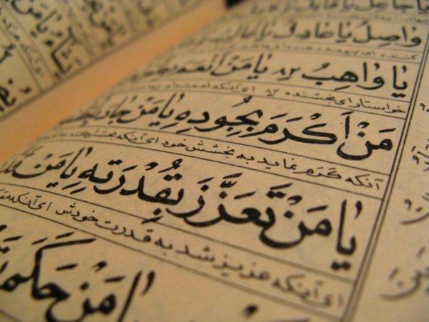 арабский ¤зык скачать бесплатно